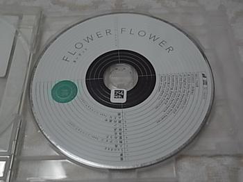 20200612_flower_flower.JPG