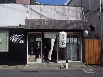 20200702_ramen_uzurai_2.JPG