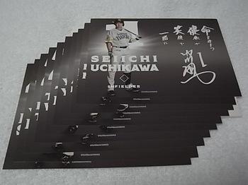 20200805_hawks_kizuna_campaign.JPG
